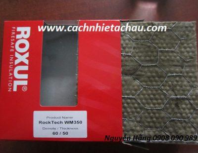 roxul cuộn có lướı kẽm rocktech wm (wired mats) employee photograph